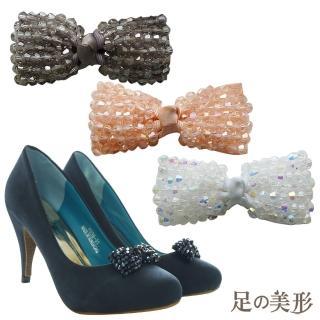 【足的美形】經典蝴蝶結水晶串珠鞋飾(1對)