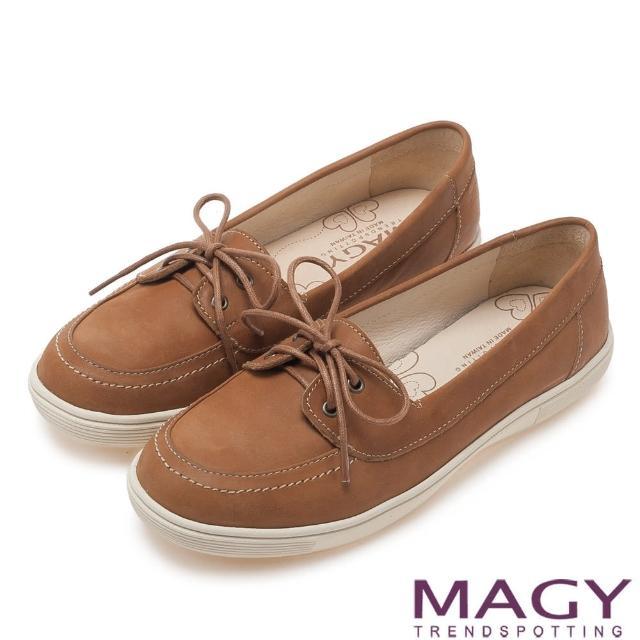 【MAGY瑪格麗特】舒適樂活 綁帶牛麂皮百搭休閒鞋(棕色)