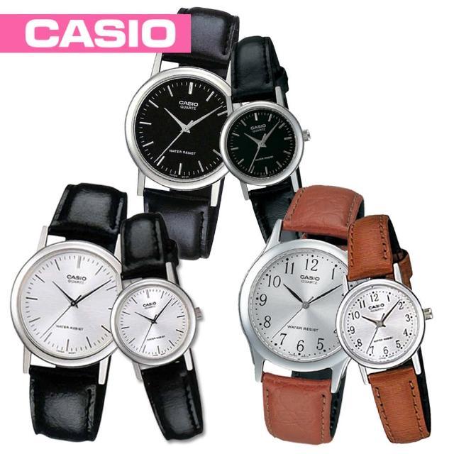 【CASIO 卡西歐】送禮首選 甜蜜浪漫情侶錶 真皮錶帶款(MTP-1095E+LTP-1095E)