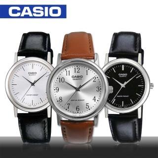 【CASIO 卡西歐】送禮首選 簡約休閒男錶 中性錶 真皮錶帶 鏡面3.3cm(MTP-1095E)