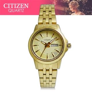【CITIZEN 日系星辰】送禮首選-金系列時尚石英女錶 不鏽鋼錶帶 鏡面2.8cm(EQ0602-51P)