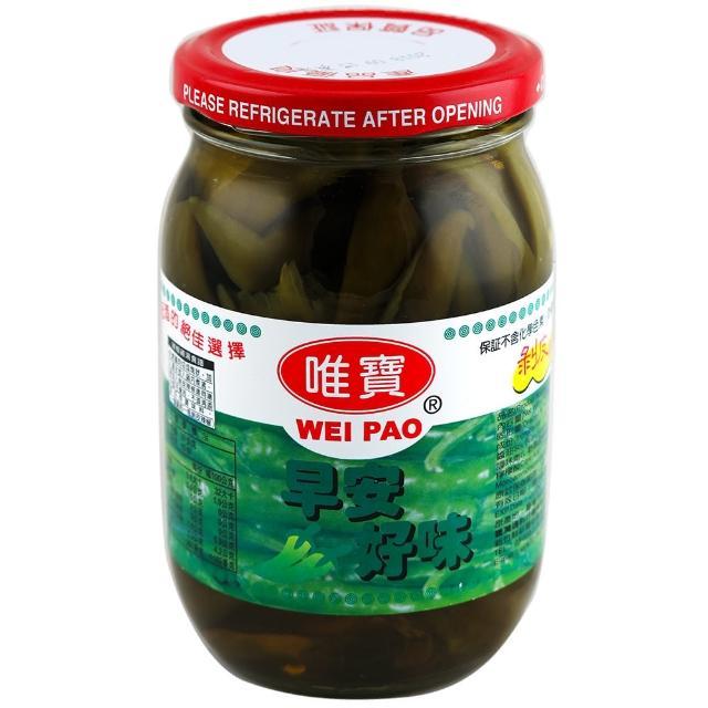 【唯寶】剝皮辣椒450g(早安好味)