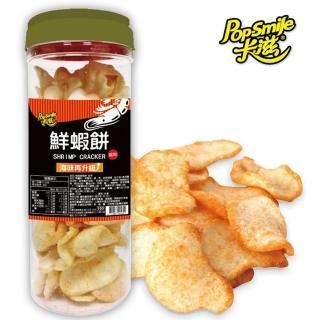 【卡滋】蝦喀鮮蝦餅-香濃起士(120g)