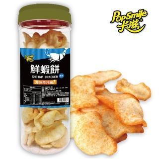 【卡滋】蝦喀鮮蝦餅-原味(120g)