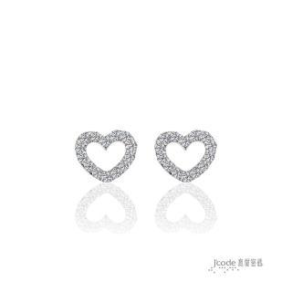 【J'code 真愛密碼】小幸福鑽耳環(18K白金)