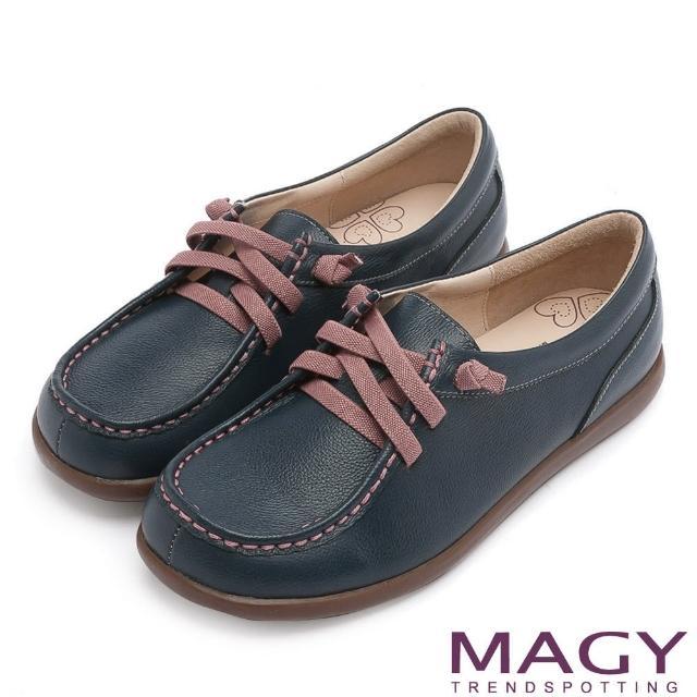 【MAGY瑪格麗特】樂活休閒 素面縫線鬆緊帶牛皮休閒鞋(藍色)