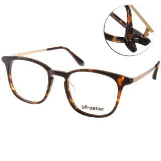 【Go-Getter眼鏡】韓版百搭款(深邃琥珀-金#GO3004 C03)