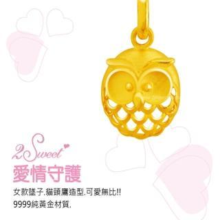 【甜蜜約定2sweet-PE-6225】純金金飾情人女墜-約重0.55錢(七夕情人節)