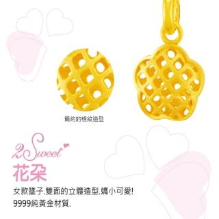 【甜蜜約定2sweet-PE-6238】純金金飾情人女墜-約重0.45錢(七夕情人節)