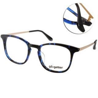 【Go-Getter眼鏡】韓版百搭款(藍琥珀-金#GO3004 C04)