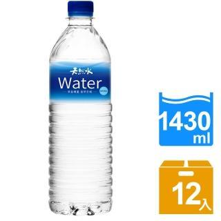 【味全】天然水 1430ml(12入/箱)