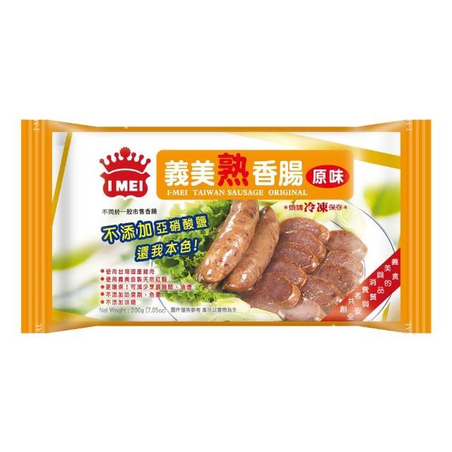 【鮮食家任選799】義美原味熟香腸(200g/盒)