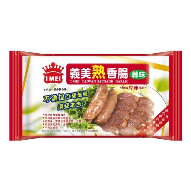 【鮮食家任選799】義美蒜味熟香腸(200g/盒)
