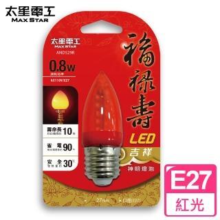【太星電工】福祿壽LED吉祥神明燈泡E27/0.8W(紅光)