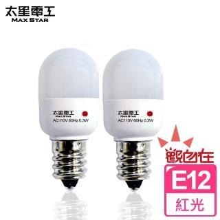 ~太星電工~觀自在LED節能燈泡E12 0.3W 紅光 2入