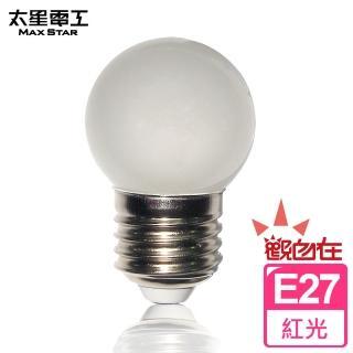 ~太星電工~觀自在LED磨砂燈泡E27 0.5W 紅光