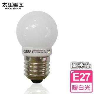 【太星電工】四季光超亮LED磨砂燈泡E27/0.6W(暖白光)
