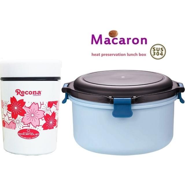 【妙廚師組合】妙廚師燜燒罐500mlx1+馬卡600ml隔熱餐盒x1贈條紋餐袋-隨機出貨(3入水藍)