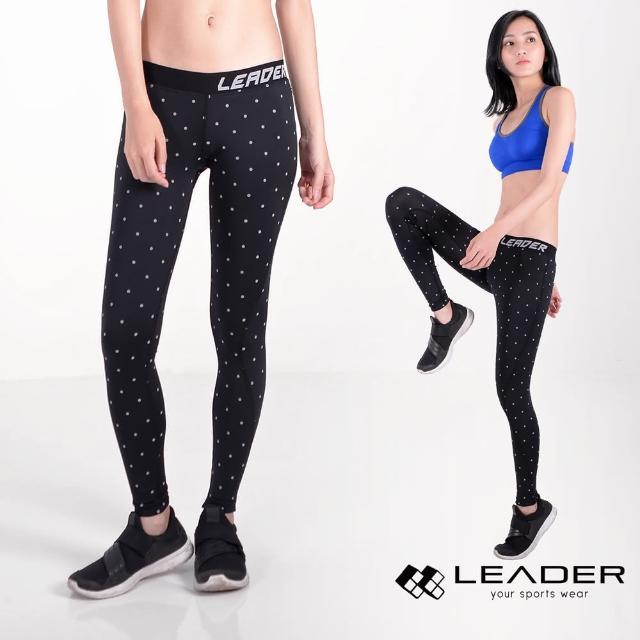 【Leader】女性專用 DotFit運動壓縮緊身褲(大點)