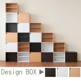 【Hopma】日式單門櫃/收納櫃2入組-附門款內無隔板(置物櫃/儲存櫃)