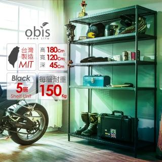 【obis】置物架/收納架 沖孔鐵板五層架(120*45*180)