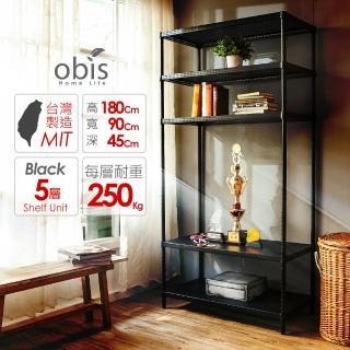 【obis】置物架/收納架 沖孔鐵板五層架(90*45*180)