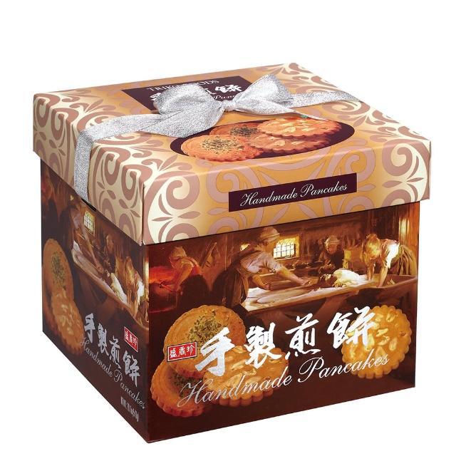 【盛香珍】手製煎餅禮盒570g(每口味3盒入共6盒)