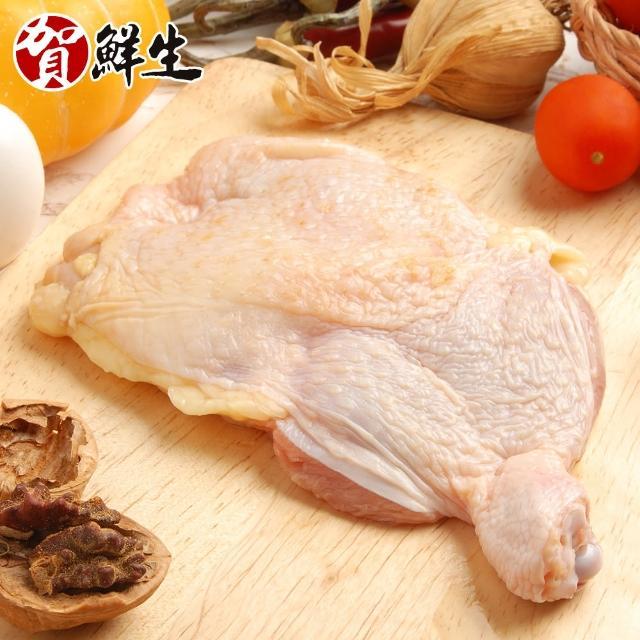 【賀鮮生】原味鮮嫩無骨雞腿排8片(230g/片)