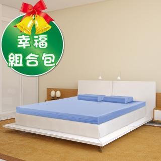 【幸福角落】防蹣抗菌布套12cm波浪竹炭釋壓記憶床墊(單人加大3.5尺)