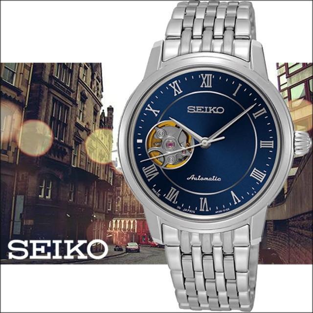 【SEIKO 精工】Presage 經典開芯系列機械女用腕錶(35mm/4R38-01A0B)