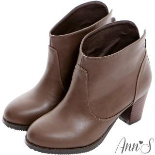 【Ann'S】顯瘦百搭素面後V口粗跟踝靴(咖)