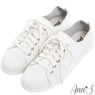 【Ann'S】休閒舒適全真牛皮超軟綁帶小白鞋(白)