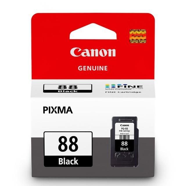 【CANON】PG-88 原廠黑色墨水匣(速達)