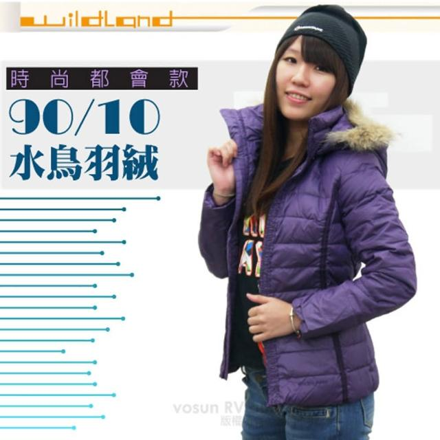 【荒野 wildland】女款 貉子毛單件式保暖羽絨外套/大衣.保暖外套(92111 深紫)
