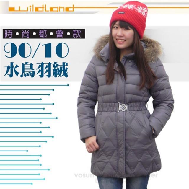 【荒野 wildland】女款 中長版 貉子毛保暖羽絨外套/大衣.保暖外套(92101 銀灰)