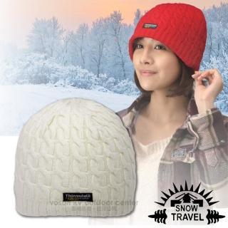 【SNOW TRAVEL】3M Thinsulate 頂級素面麻花彈性保暖羊毛帽(AR-18 象牙白)