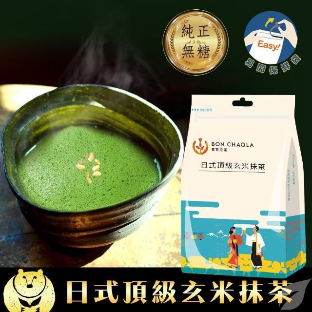 【台灣茶人】日式頂級無糖玄米抹茶粉18包(隨身包系列)