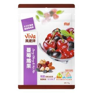 【萬歲牌】蔓莓纖果(150g/包)
