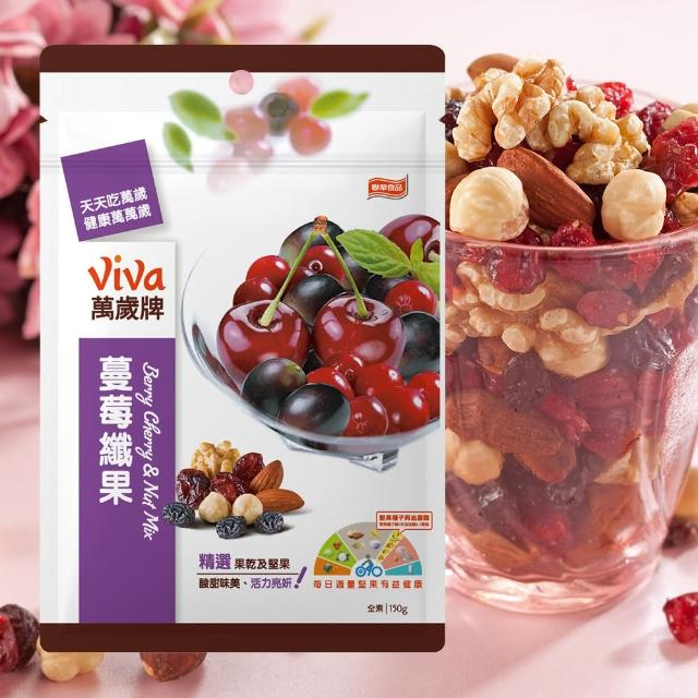【萬歲牌】蔓莓纖果(150公克)