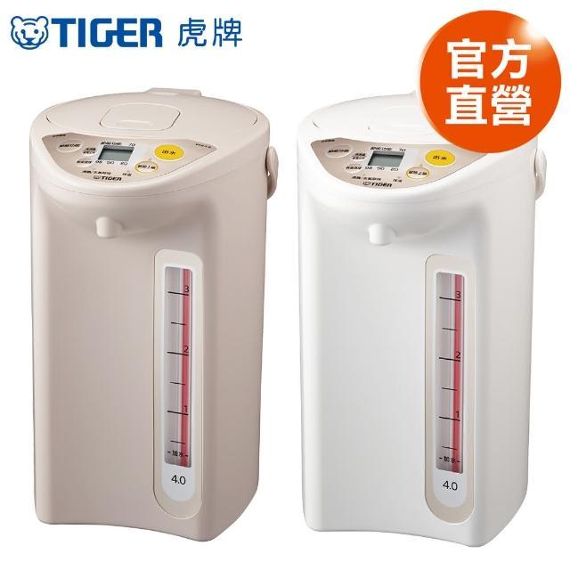 【TIGER 虎牌】日本製4.0L微電腦電熱水瓶(PDR-S40R*)