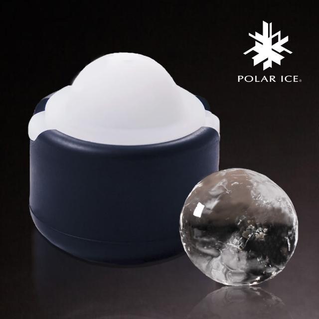 【POLAR ICE】極地冰球