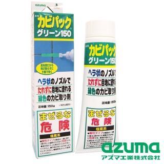 【AZUMA】黑黴剋星1條(150ml)