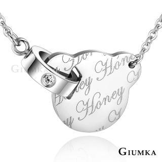 【GIUMKA】小熊寶貝 珠寶白鋼鋯石項鍊 名媛淑女款 MN5070-1(銀色白鋯)