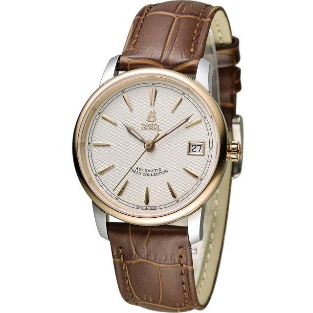 【依波路 E.BOREL】雅麗自動系列機械女錶(LBR5680-25191BR)