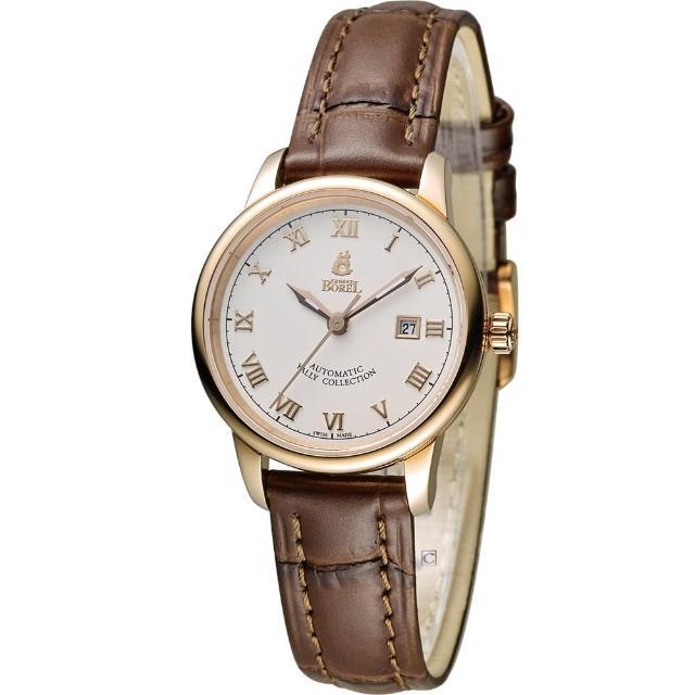【E. BOREL 依波路】雅麗自動系列機械女錶(LGR5680N-432BR)