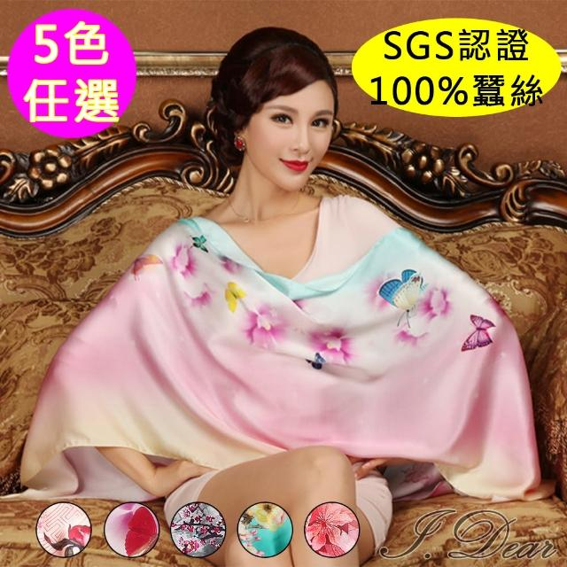 【I.Dear】高檔100%純蠶絲 素綢緞噴繪工藝長絲巾(5色)