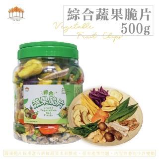 【五桔國際】日式輕食綜合蔬果(500g)