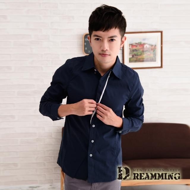 【Dreamming】韓系嚴選波點滾邊長袖素面襯衫(共二色)