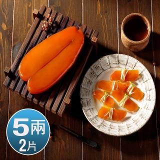 【華得水產】東港野生烏魚子禮盒2盒(5兩/片/盒 附提袋x1)