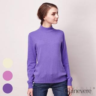 【矜蘭妃】100%CASHMERE立領羊絨衫(紫)